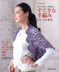 Lets knit series NV80360 2014