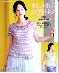 Lets knit series NV 80322 2013