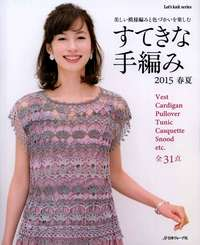 Журнал - Let's Knit Series № 80452 - 2015