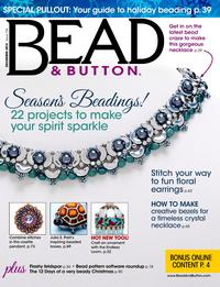 Bead Button December 2016 1