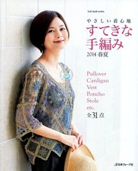 Журнал -  Lets Knit Series № 80400