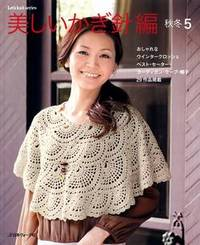 Журнал - Let's knit series Vol.5 2012