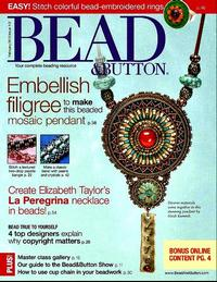 ������ - Bead & Button 2013-2,3