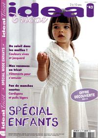 Журнал - Ideal Tricot Special Enfants 2011-42
