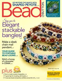 Bead Button 8 2017