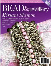 Bead 82 Special 2017